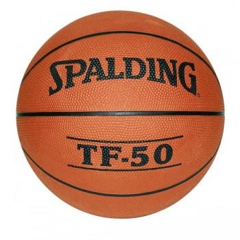 Баскетбольный мяч Spalding...