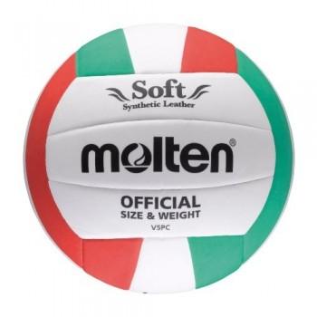 Мяч для волейбола Molten V5-PC