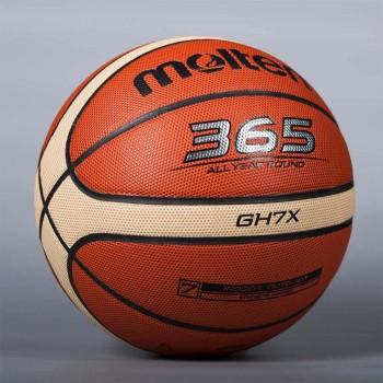 Баскетбольный мяч Molten...
