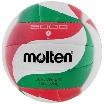 Мяч Molten Light V5M2000