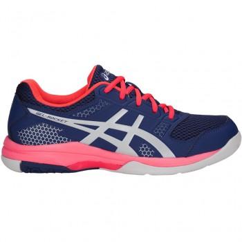 Женская волейбольная обувь...
