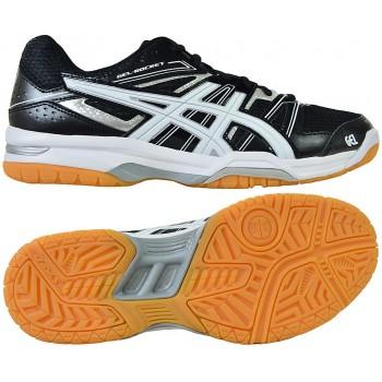 Мужская волейбольная обувь...