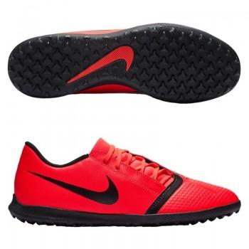 Футбольные сороконожки Nike...
