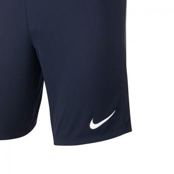 Шорты Nike Dry Academy 18...