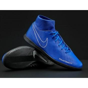 Бампы оригинальные Nike Phantom in