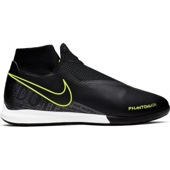 NEW Бампы [футзалки] Nike Phantom Vision Academy Dynamic Fit IC