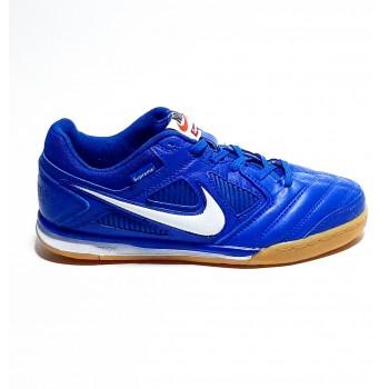 Бампы Nike Gato Street 2 IC...