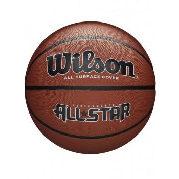 Баскетбольный мяч NEW...