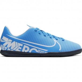 Бампы / Футзалки Nike...