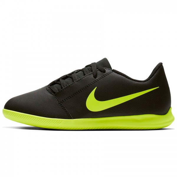 Бутсы / футзал футбольные Nike JR PHANTOM VENOM CLUB IC AO0399-007
