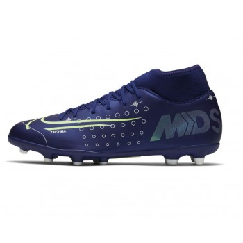 Nike БУТСЫ Mercurial Superfly 7 Club Mds FG / MG M [42-43]