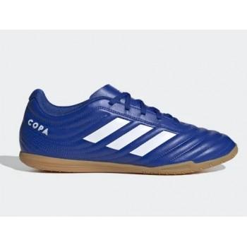 Adidas Футбольные бутсы...