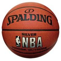 Купить баскетбольные мячи в Минске и Беларуси
